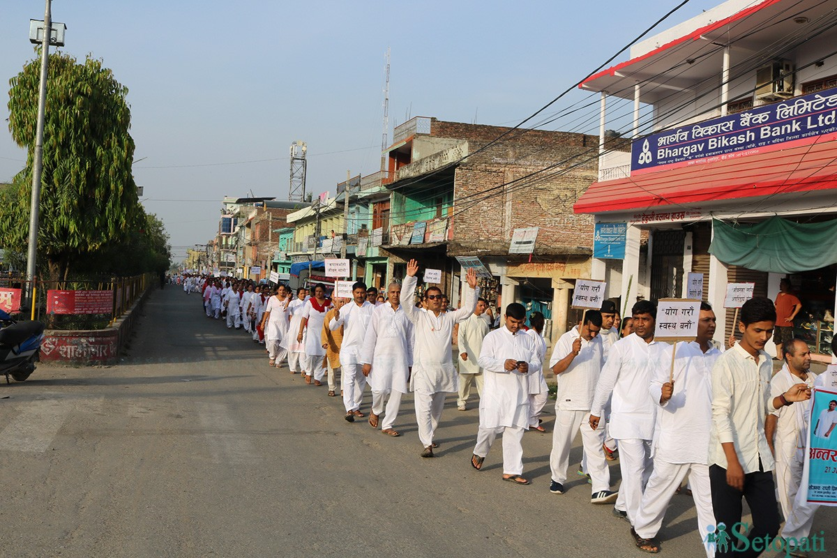 चौथो योग दिवसका अवसरमा पतंजली योग समिति दाङले तुलसीपुरमा बिहिबार निकालेको र्याली । तस्विर – नारायण खड्का