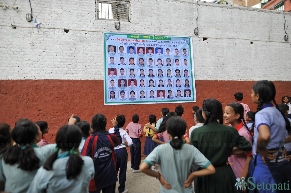 सरकारी स्कुल कसरी सुधार्ने? काठमाडौंका चार अब्बल स्कुलका प्रधानाध्यापकको अनुभव