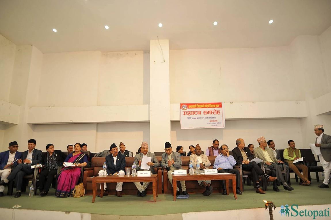 काठमाडौँको दोस्रो जिल्ला सभाको आइतबार उद्घाटन समारोहमा उपप्रधान तथा रक्षामन्त्री ईश्वर पोखरेल, सङ्घीय मामिला तथा सामाजिक मन्त्री लालबाबु पण्डितलगायत । तस्बिरः नारायण महर्जन