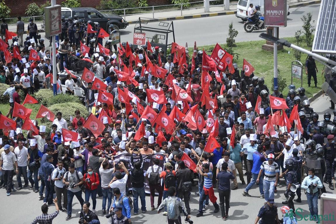 बढ्दो महंगी नियन्त्रण, निषेधित क्षेत्रको विरोध तथा डाक्टर गोविन्द केसीका माग पूरा गर्न भन्दै कांग्रेसको भातृसंस्था नेविसंघद्वारा  सरकारविरुद्ध सडकमा प्रदर्शन