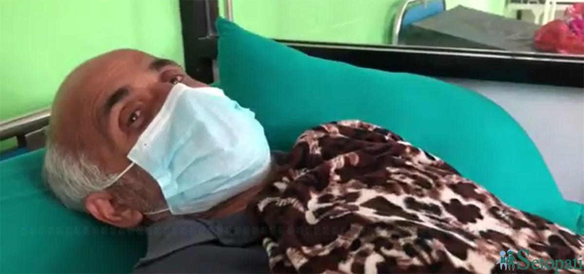 डाक्टर केसीले बेडबाटै भने- माफिया र डनहरूको होइन जनताको जित हुन्छ (भिडियो)