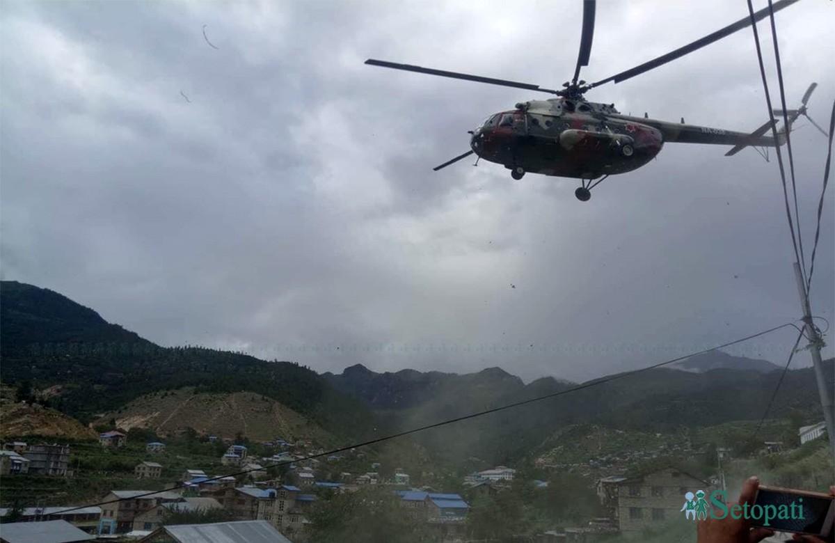डा. केसीलाई लिएर सेनाको हेलिकप्टर जुम्लाबाट उड्यो