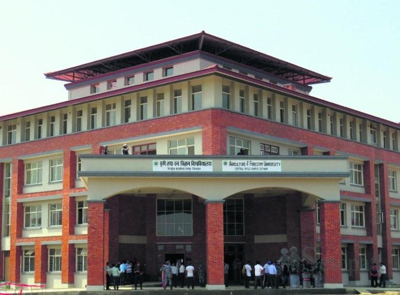 रामपुरस्थित कृषि तथा वनविज्ञान विश्वविद्यालय। फाइल।