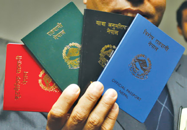 सांसदहरूले खोले निजी काममा रातो पासपोर्ट प्रयोग गर्ने बाटो