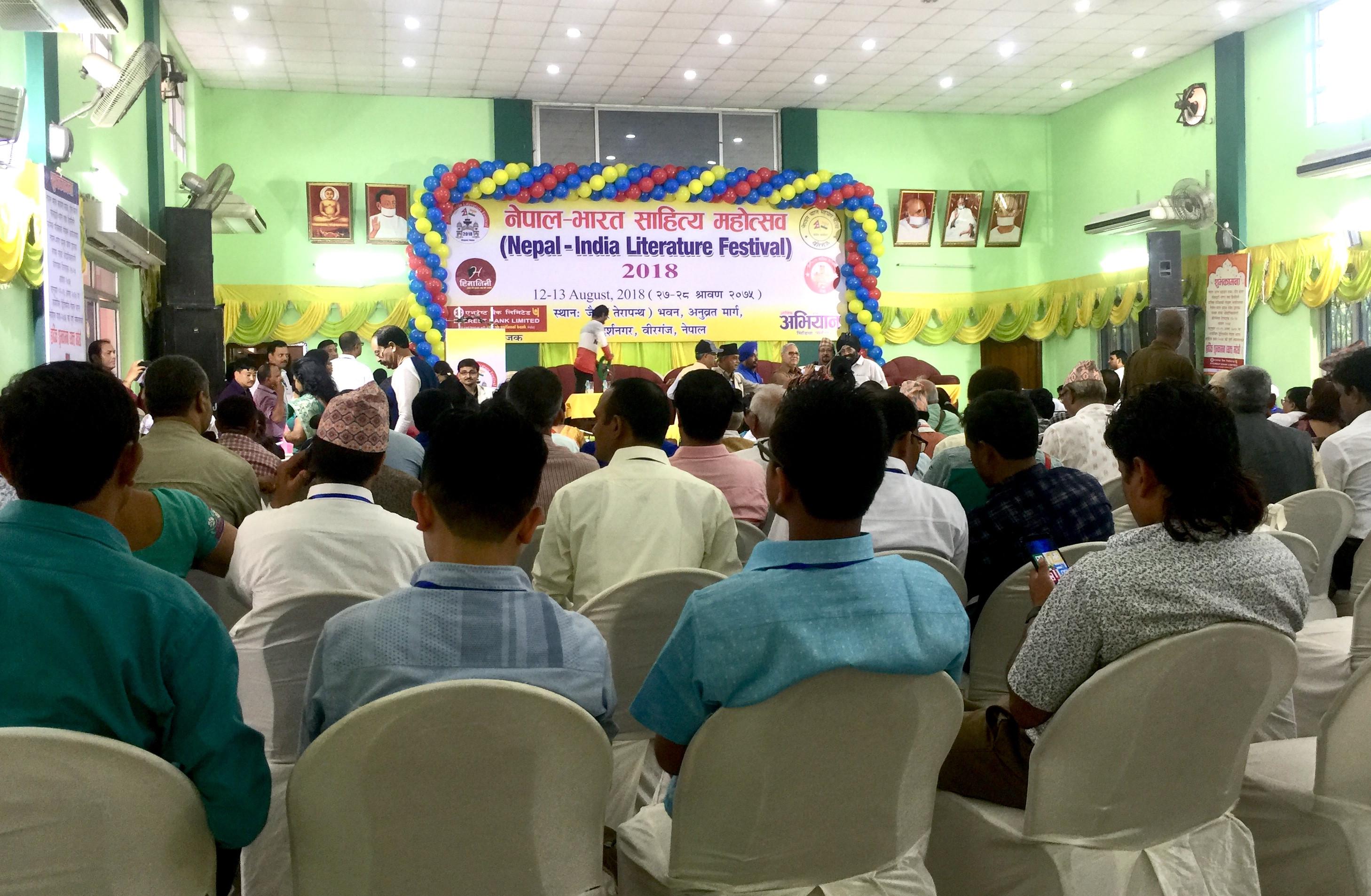 वीरगन्जमा यसै साता आयोजित 'नेपाल–भारत साहित्य महोत्सव'। तस्बिर: गिरीश गिरी/सेतोपाटी