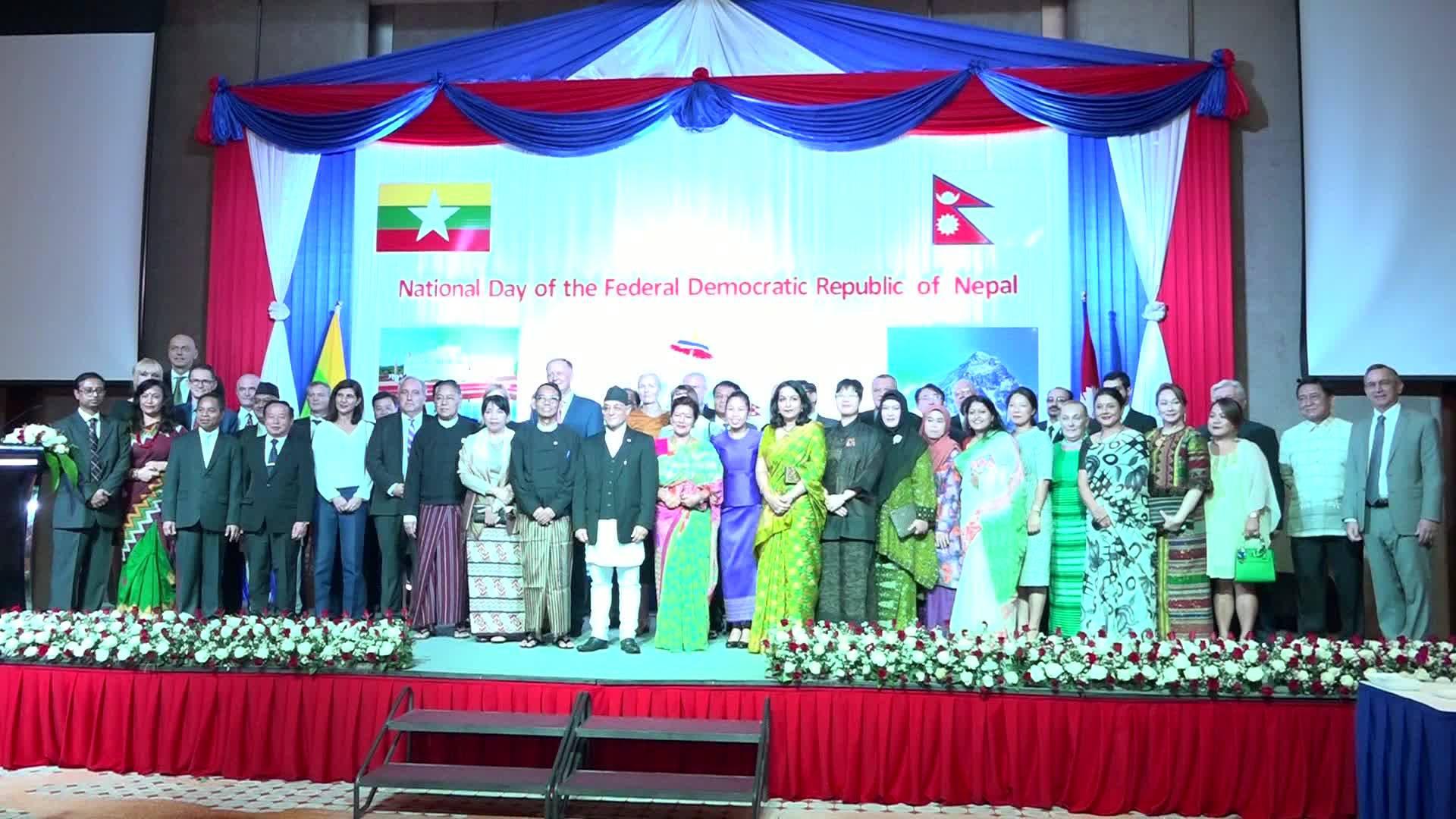 नेपालको संविधान जारी भएको दिन असोज ३ लाई म्यानमारको यांगुनस्थित नेपाली दूतावासले 'राष्ट्रिय दिवस' का रुपमा मनाएको छ।