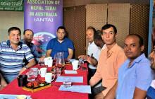 पत्रकार सम्मेलनमा आन्टाका पदाधिकारीहरु